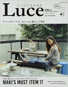 luce201411
