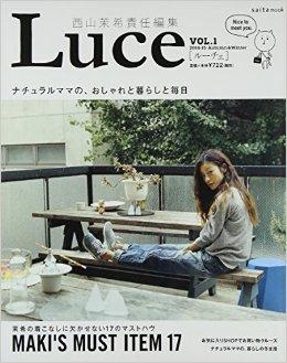 Luce vol.1