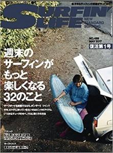 surfinlife-221x300